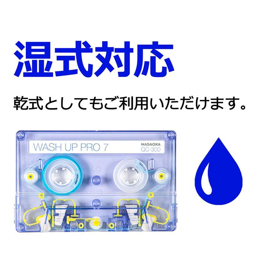 QC300湿式タイプHP.jpg