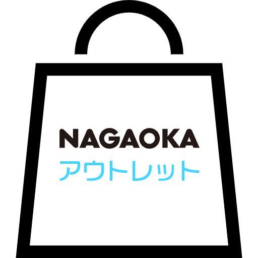 NAGAOKAアウトレット