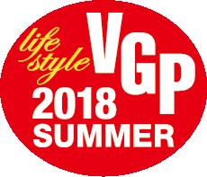 VGP2018s_LS_Logo.png
