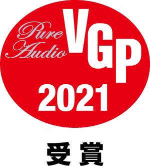 VGP2021_PA_受賞Logo.png