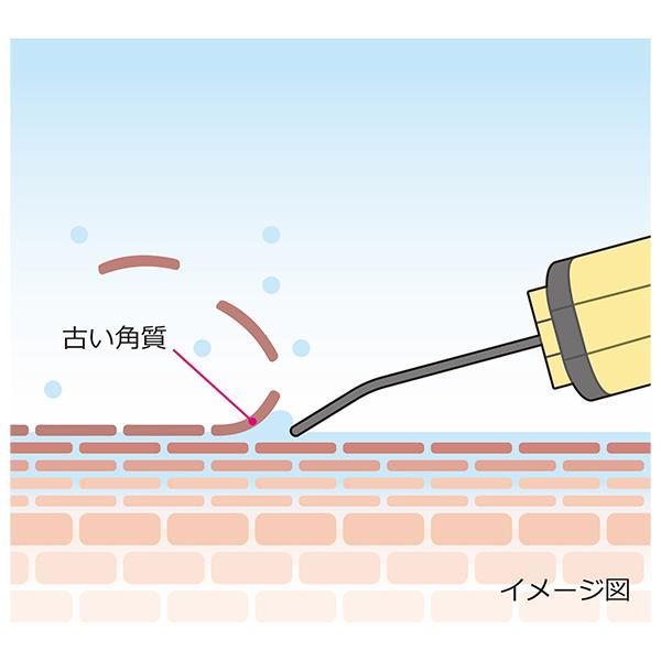 イメージ図.jpg